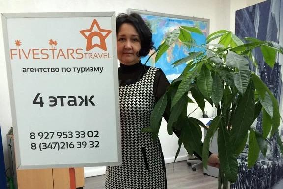 История с директором турагентства в Уфе, которую обвинили в обмане клиентов на 24 млн рублей, получила продолжение