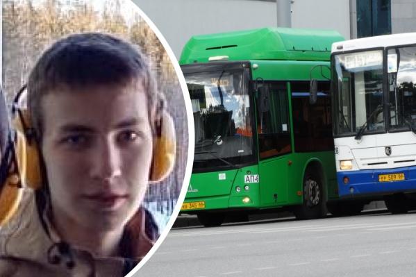 18-летний парень утром поехал из Берёзовского в Екатеринбург на экзамен, но в техникуме так и не появился