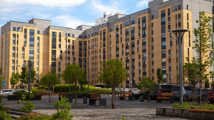 Уже 80 тысяч за квадрат: в каких районах тюменцы предпочитают покупать жилье и сколько оно стоит