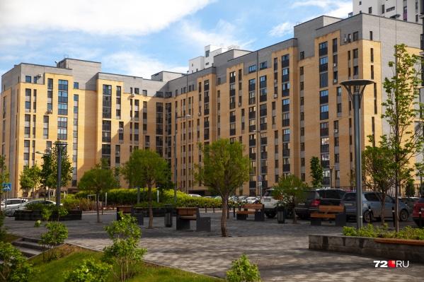 Популярностью у тюменцев пользуется как жилье на первичном рынке, так и на вторичном