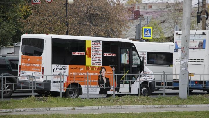 Все частные перевозчики отказались от повышения цен на проезд в маршрутках