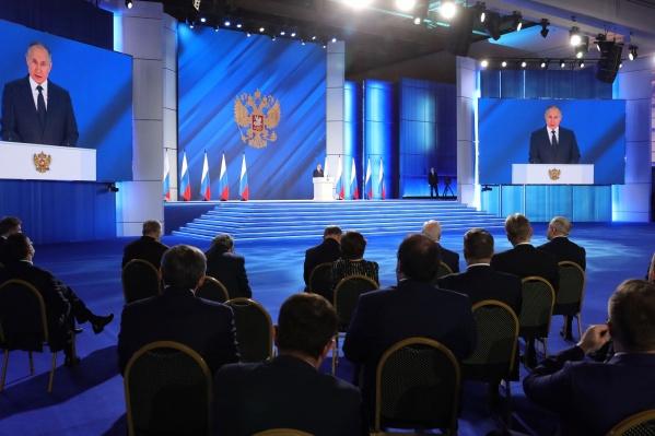 Послание президента Федеральному собранию открыло новые возможности для Самарской области