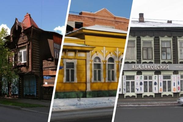 Ряд деревянных памятников архитектуры передают «Историческому кварталу», чтобы найти средства на реставрацию