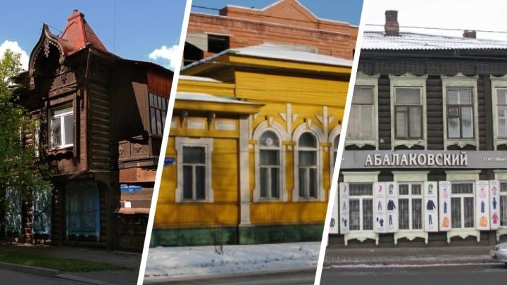 «Исторический квартал» получает еще восемь домов-памятников в центре города под реставрацию и продажу