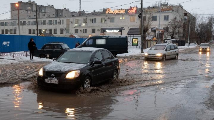 Температурные качели и общая нестабильность: какой будет погода на первой рабочей неделе в Волгограде