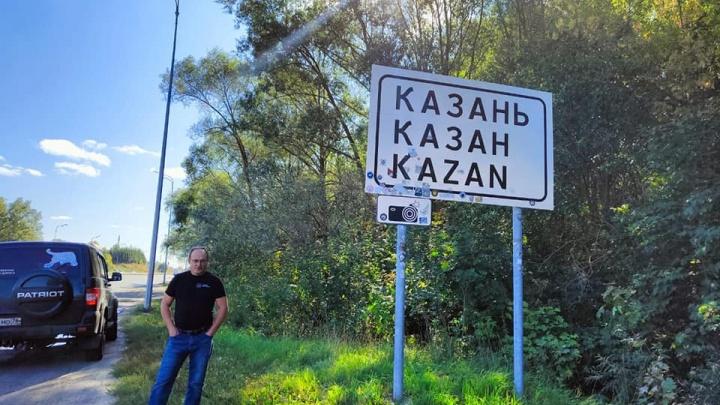 «Стало очень обидно»: активист сравнил дороги и культуру водителей в Ярославле и других городах