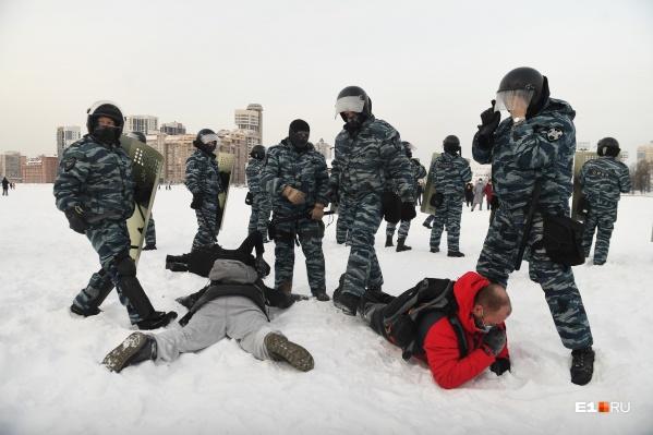 Людей задерживали на замерзшем пруду