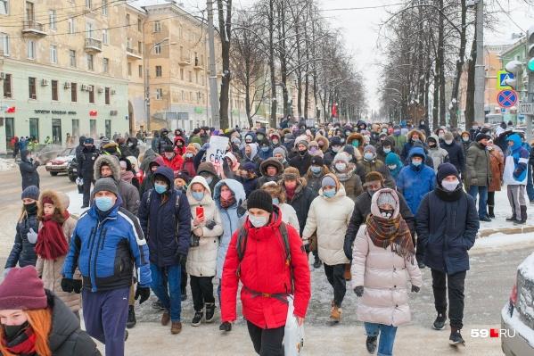 Участники акции прошли по центральным улицам города