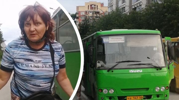 Екатеринбурженка обвинила водителя автобуса и кондуктора в пьянстве на рабочем месте