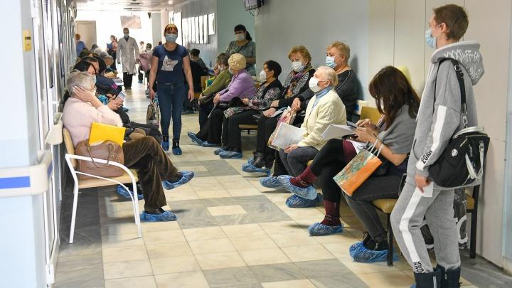 В свердловском онкоцентре запустили службу помощи «забывчивым» пациентам, чтобы спасти им жизнь