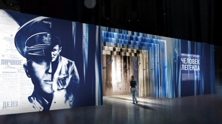 В Екатеринбурге откроют выставку, посвященную человеку-легенде Николаю Кузнецову