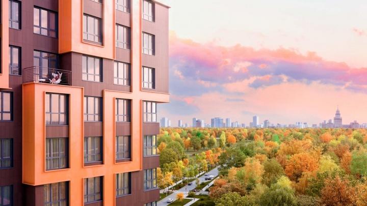 Московская высота: пять причин купить новую квартиру в столице