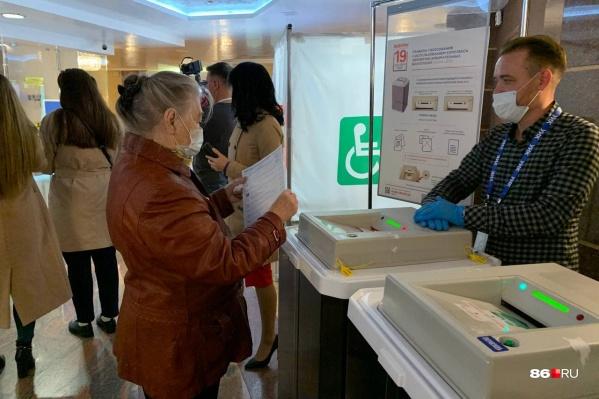 В Сургутском района проголосовали 47% жителей
