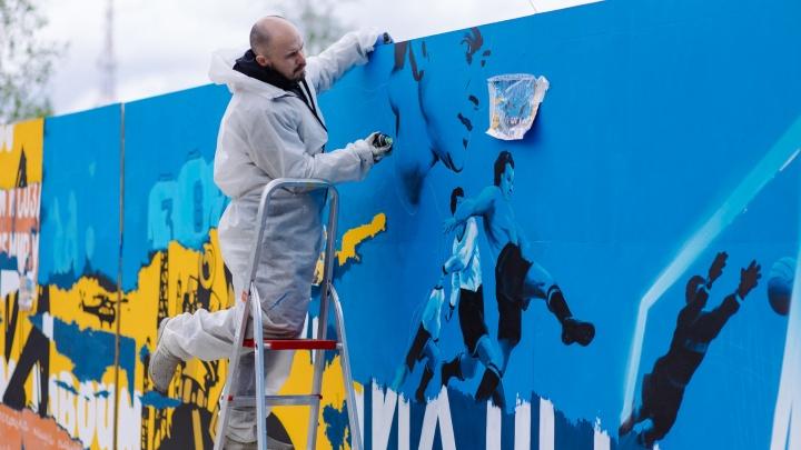 В Сургуте молодые художники нарисовали портреты Гагарина и Салманова
