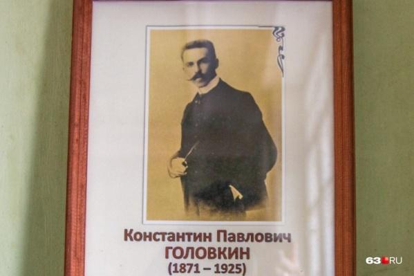 Константин Головкин — основатель областного художественного музея