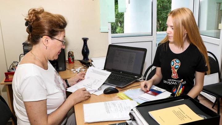 Куда пойти учиться в Нижнем Новгороде: местные вузы открыли приемную кампанию