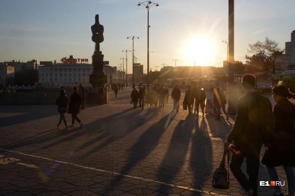 Погода в Екатеринбурге вполне подойдет для прогулок