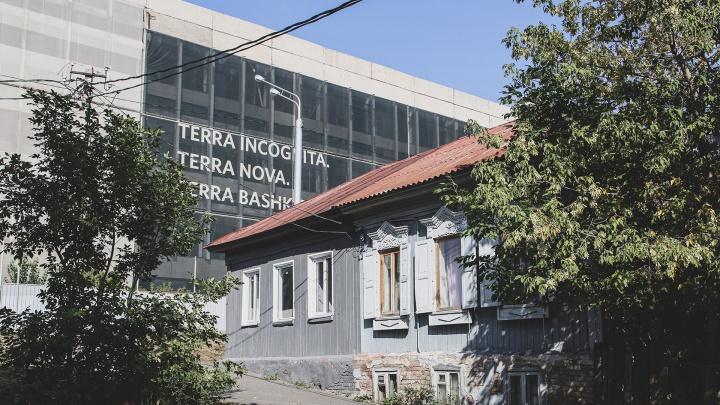 В Уфе муниципальное предприятие выиграло контракт на планировку территории межвузовского кампуса