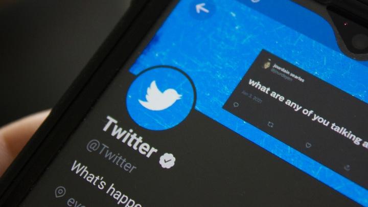 Суд оштрафовал Twitter на8,9миллиона рублей из-за твитов о протестах