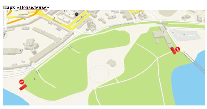 Схема ограничений возле парка Подзеленье