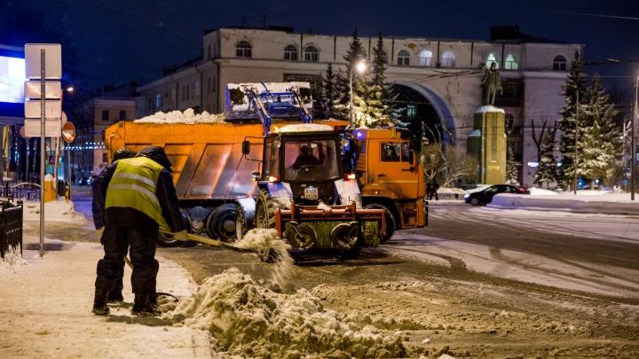 «Машины отработали свой ресурс»: как будут убирать Ярославль предстоящей зимой