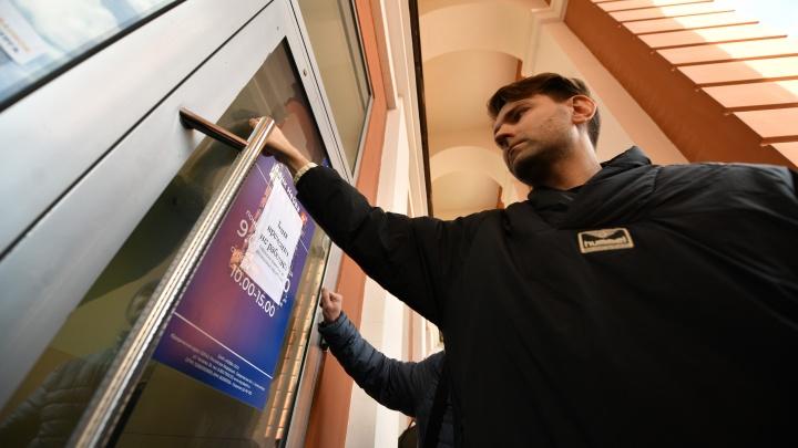Временная администрация раскрыла, сколько денег осталось в банке «Нейва»