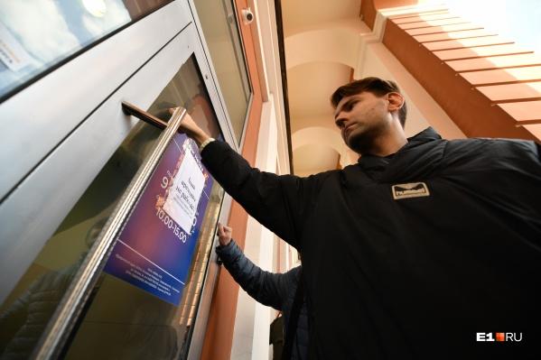 Банк лишился лицензии 16 апреля