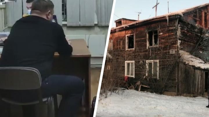 В Лесосибирске задержан глава горхозяйства из-за гибели впожаре четырехдетей