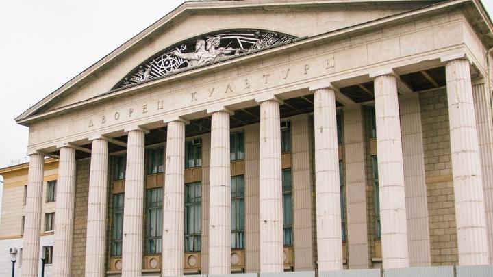 Названы сроки открытия ДК на площади Кирова