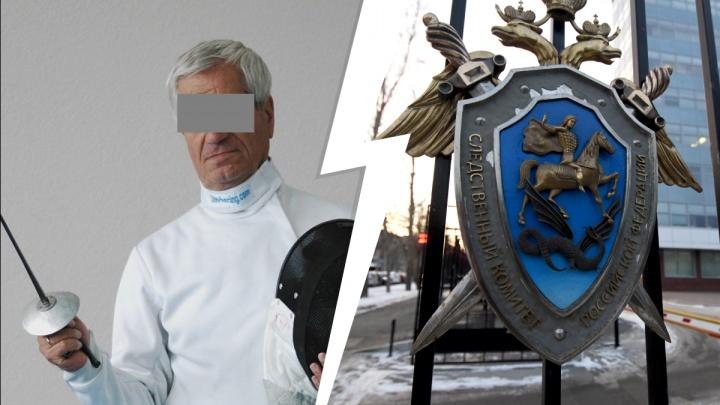 В Екатеринбурге 82-летнего вице-президента Федерации фехтования обвинили в развратных действиях