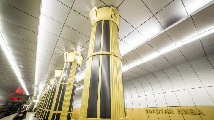 10 лет «Золотой Ниве»: как открывали тринадцатую станцию метро ипочему досихпор нет второго тоннеля