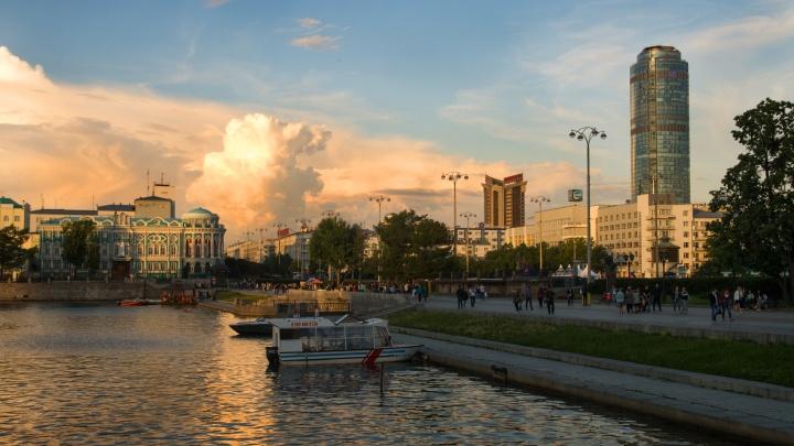На Урал придут дожди с грозами, но Екатеринбургу достанутся только капли