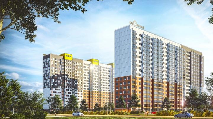 В новых высотках на Титова распродают квартиры от5515рублей в месяц