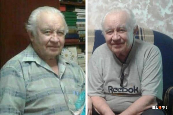 Дедушка страдает потерей памяти