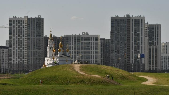 В Екатеринбурге построят второй Академический для 290 тысяч человек. Где он появится?