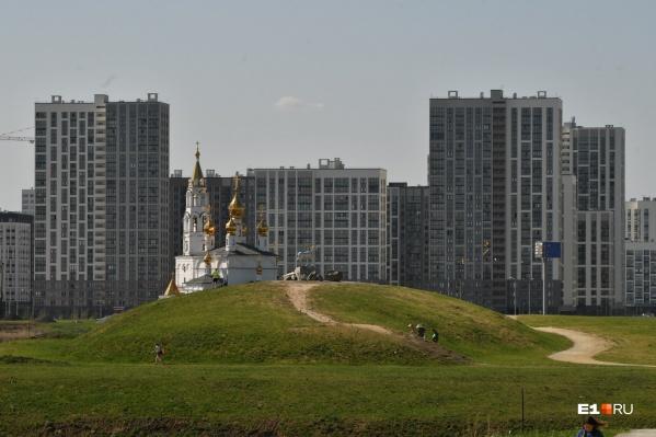 Новый микрорайон появится на юге Екатеринбурга