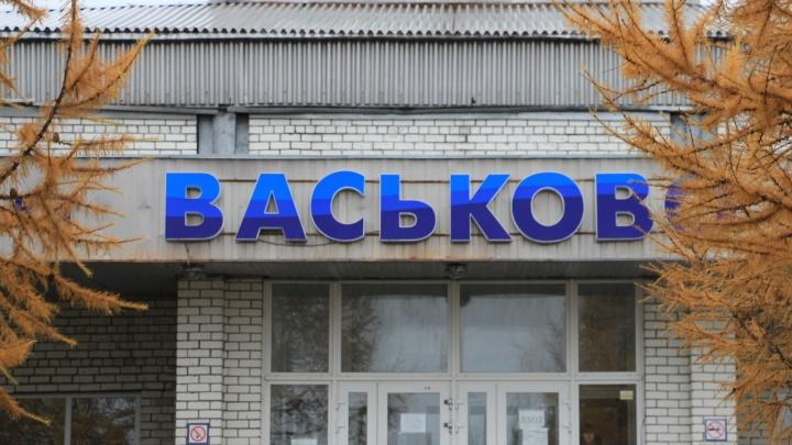 Определились шесть кандидатур, имена которых могут присвоить аэропорту Васьково: как проголосовать
