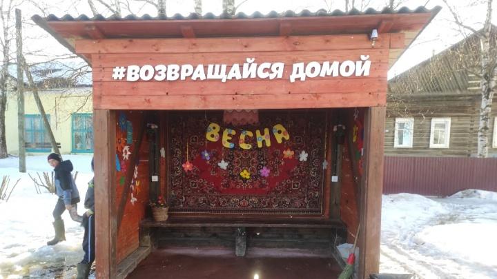 «Начни — и всё придет!»: жительница Пежмы рассказала, как остановка с абажуром изменила жизнь села