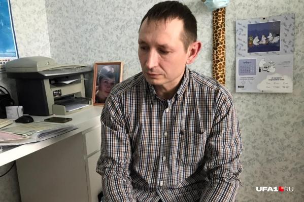 Богдан Демченко признаётся, что без супруги чувствует себя в растерянности: что делать и как дальше быть?
