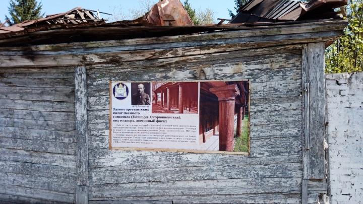 На здании арестантских палат, где лечился Достоевский, повесили плакат с фото главного фасада