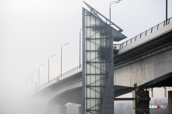 Из-за тумана не было видно половину Ворошиловского моста