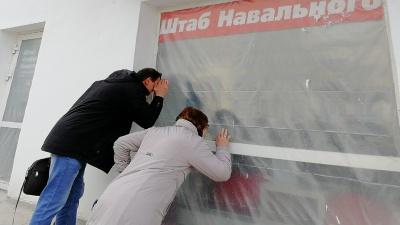 Структуры Навального признали экстремистскими. Что это значит и что будет тем, кто их поддерживал?