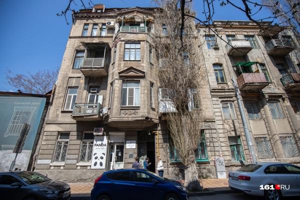 Дом находится на улице Серафимовича