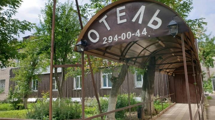 В Перми из-за нарушений пожарных правил закрыли мини-отель