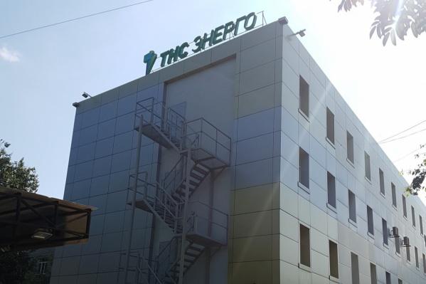 """Офис компании «<nobr class=""""_"""">ТНС энерго Ярославль</nobr>» находится на проспекте Ленина"""