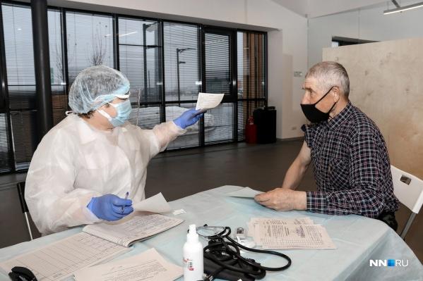 Заболеваемость коронавирусом в последние несколько дней существенно ускорилась