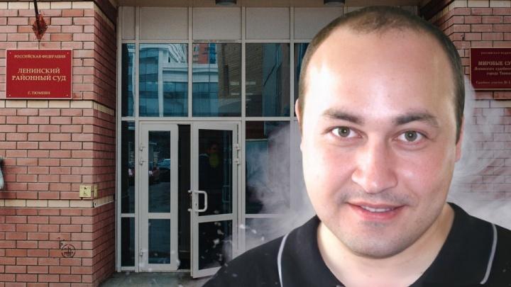 Экс-директора тюменского авторынка будут судить за кражу 76миллионов (это он скрывался в театре)