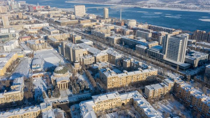 Волгоград готовится к новому удару стихии: смотрим прогноз погоды на ближайшие выходные