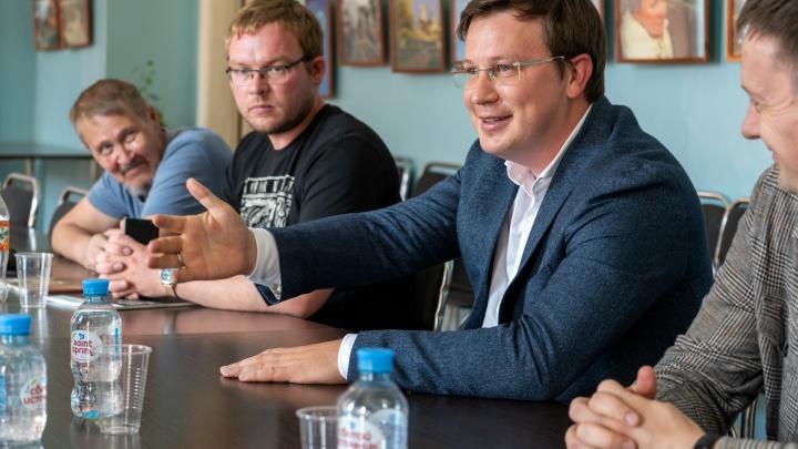 В Прикамье пройдет конкурс журналистских работ, посвященных цифровизации
