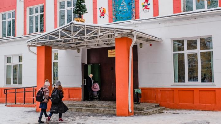 В Перми приняли постановление, регулирующее прикрепление домов к школам. Что изменится для горожан?